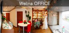 ウェリナオフィス