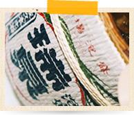 琉球文化を披露したおもてなしメニュー